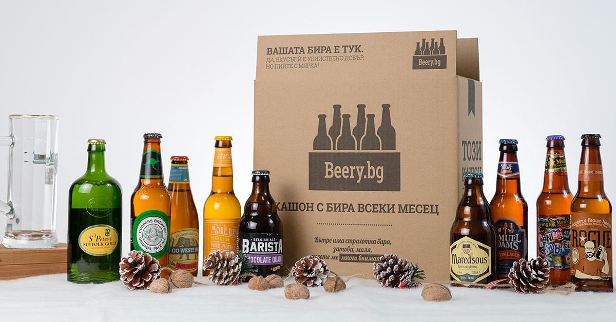 Beery_FB_1200x628